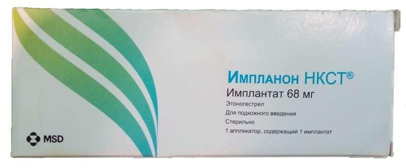 ИМПЛАНОН НКСТ 68мг 1 шт. имплантант