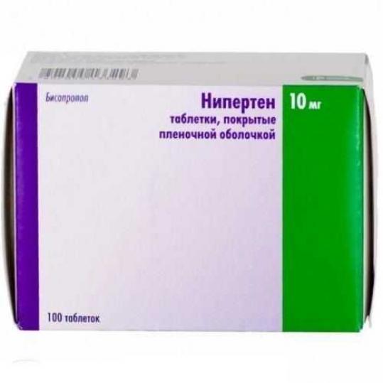 Нипертен 10мг 100 шт. таблетки покрытые пленочной оболочкой, фото №1