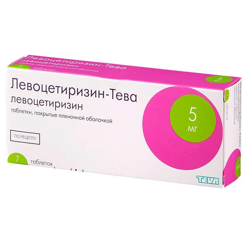 ЛЕВОЦЕТИРИЗИН-ТЕВА таблетки 5 мг 7 шт.