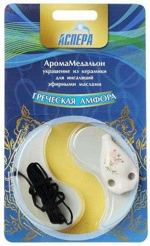 Аспера аромамедальон греческая амфора, фото №1