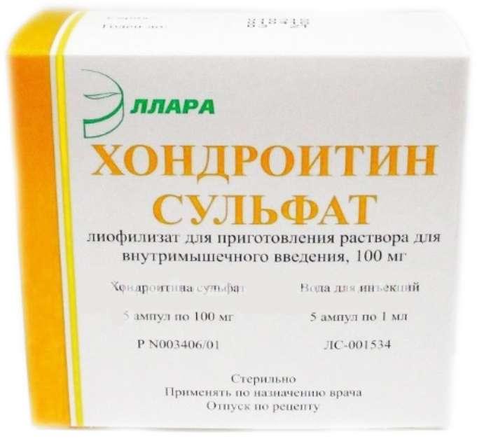 ХОНДРОИТИН СУЛЬФАТ 100мг 5 шт. лиофилизат для приготовления раствора для внутримышечного введения