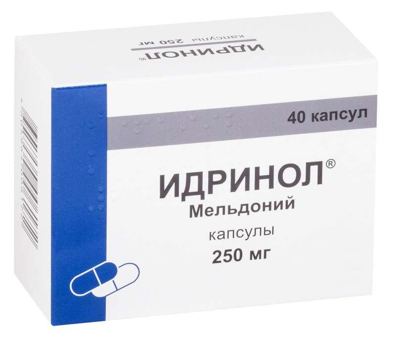 ИДРИНОЛ капсулы 250 мг 40 шт.