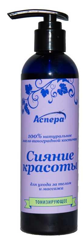 Аспера сияние красоты масло для тела тонизирующее 250мл, фото №1