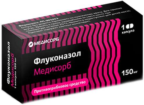 Флуконазол 150мг 1 шт. капсулы, фото №1