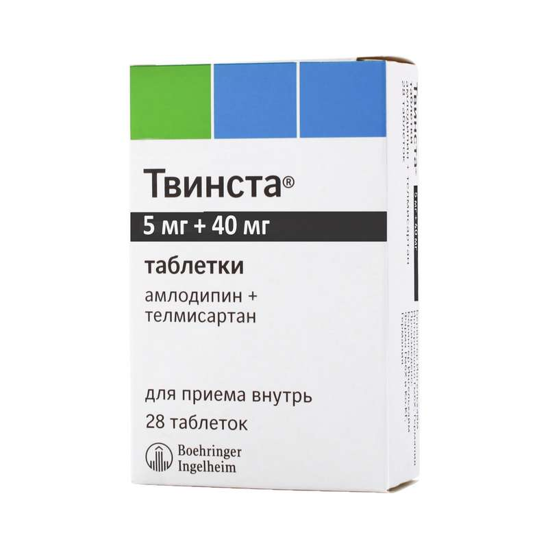 ТВИНСТА таблетки 5 мг+40 мг 28 шт.