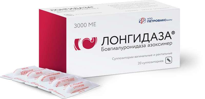 ЛОНГИДАЗА 3000МЕ 20 шт. суппозитории Петровакс Фарм НПО