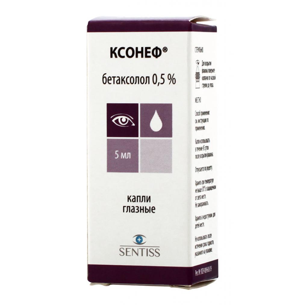 КСОНЕФ 0,5% 5мл капли глазные