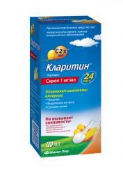 Кларитин 1мг/мл 120мл сироп