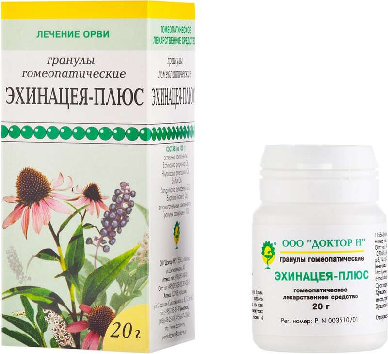 ЭХИНАЦЕЯ-ПЛЮС 20г гранулы гомеопатические