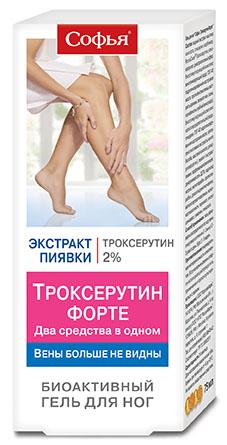 Софья троксерутин форте гель для ног 75мл, фото №1