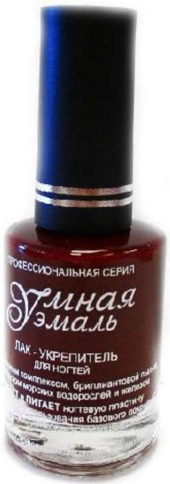 Френчи умная эмаль лак-укрепитель для ногтей тон-123 вишневый пунш 11мл флакон, фото №1