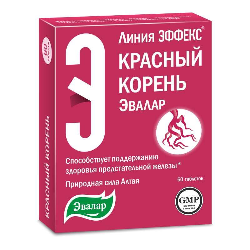 Красный корень таблетки 60 шт.