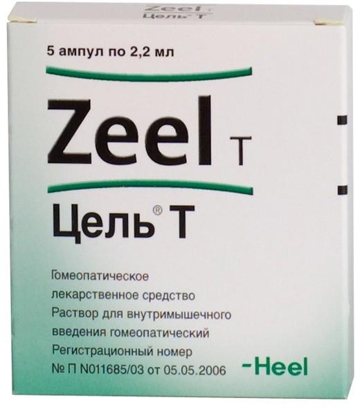 Цель т 2,2мл 5 шт. раствор для инъекций biologische heilmittel heel gmbh, фото №1