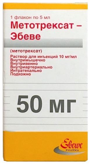 Метотрексат-эбеве 500мг/5мл n1 концентрат д/приготовления р-ра д/инфузий, фото №1