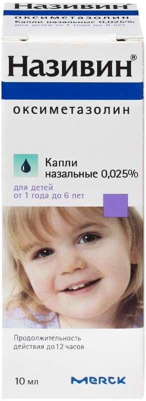 Називин 0,025% 10мл капли назальные, фото №1