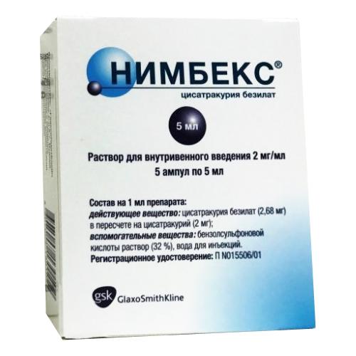 НИМБЕКС 2мг/мл 5мл 5 шт. раствор для инъекций GlaxoSmithKline Manufacturing S.p.A.