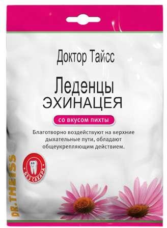 Тайсс леденцы эхинацея со вкусом пихты 50г, фото №1