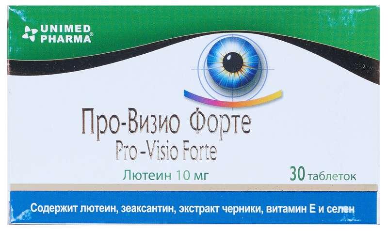 ПРО-ВИЗИО ФОРТЕ таблетки 735 мг 30 шт.