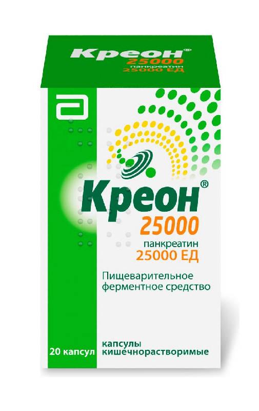 КРЕОН 25000 капсулы кишечнорастворимые 25000 ЕД 20 шт.