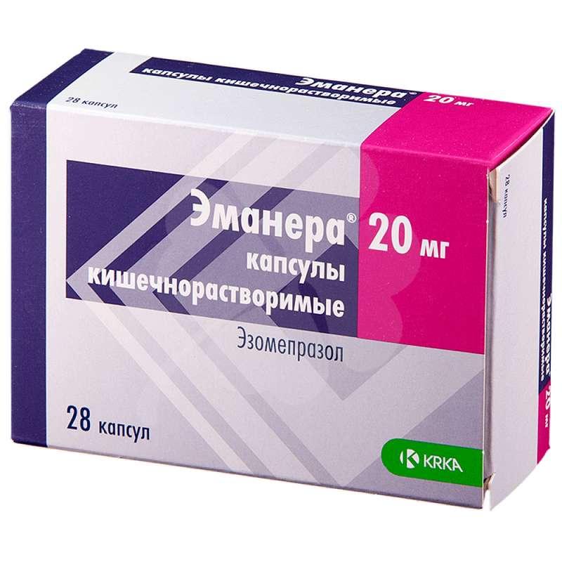 Эманера капсулы 20 мг 28 шт.;