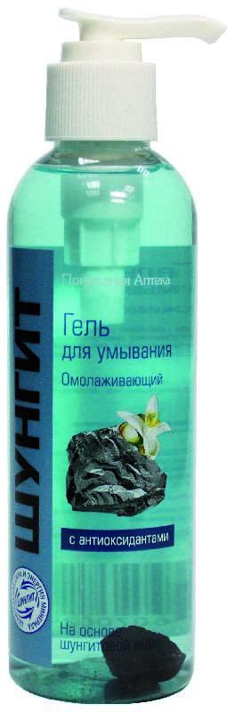 Шунгит гель для умывания омолаживающий с антиоксидантами 200мл, фото №1