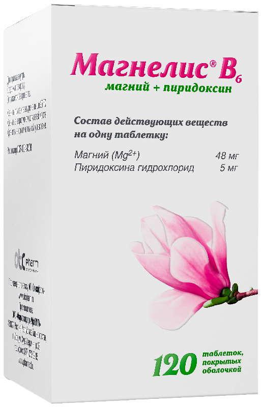 Магнелис в6 120 шт. таблетки покрытые оболочкой, фото №1