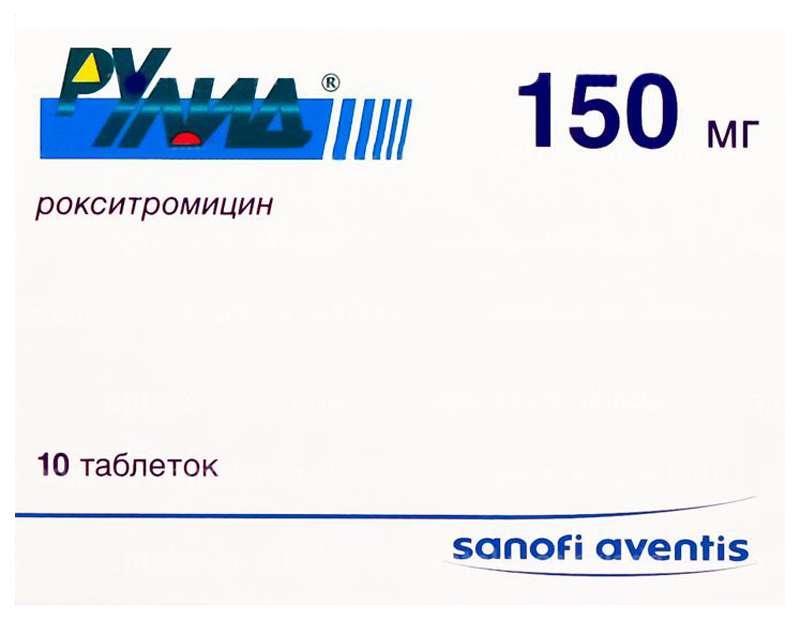 РУЛИД таблетки 150 мг 10 шт.
