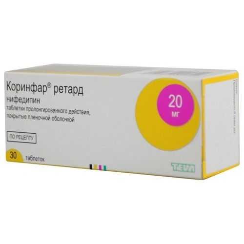 КОРИНФАР РЕТАРД таблетки 20 мг 30 шт.