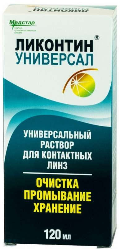 Ликонтин-универсал раствор для контактных линз120мл, фото №1
