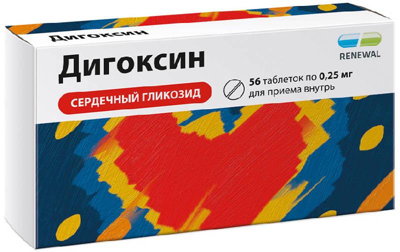 ДИГОКСИН таблетки 0.25 мг 56 шт.