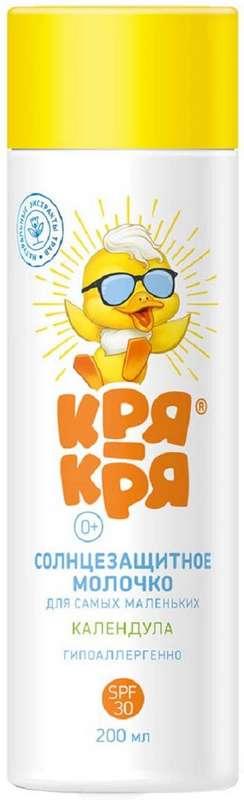 Кря-кря молочко детское солнцезащитное для самых маленьких календула spf30 200мл, фото №1