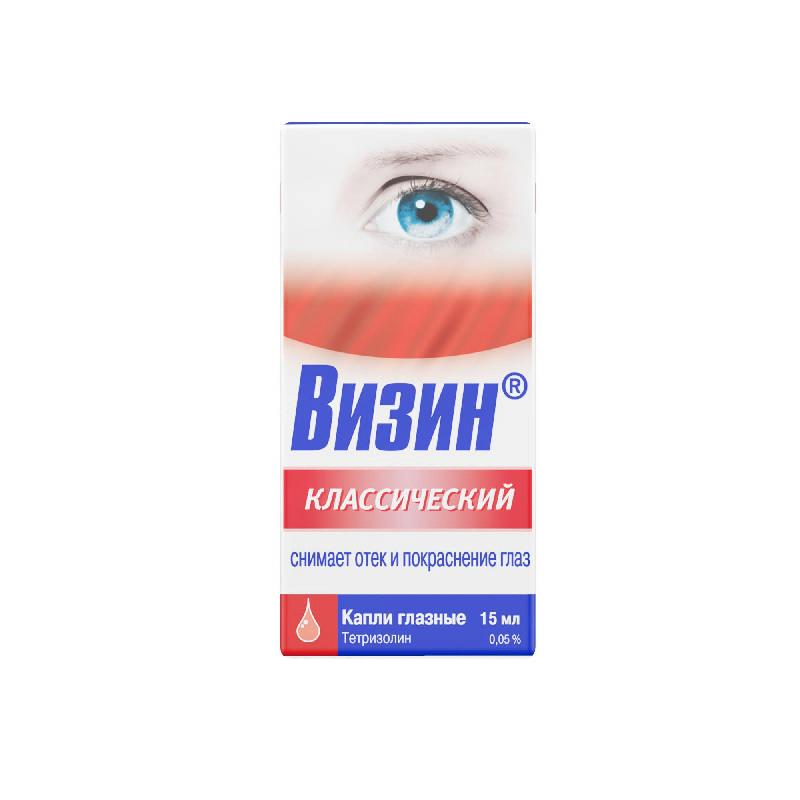 Визин Классический глазные капли, пластиковый флакон, 15 мл