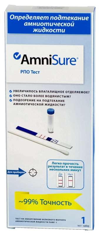 Амнишур ром тест для определения околоплодных вод, фото №1