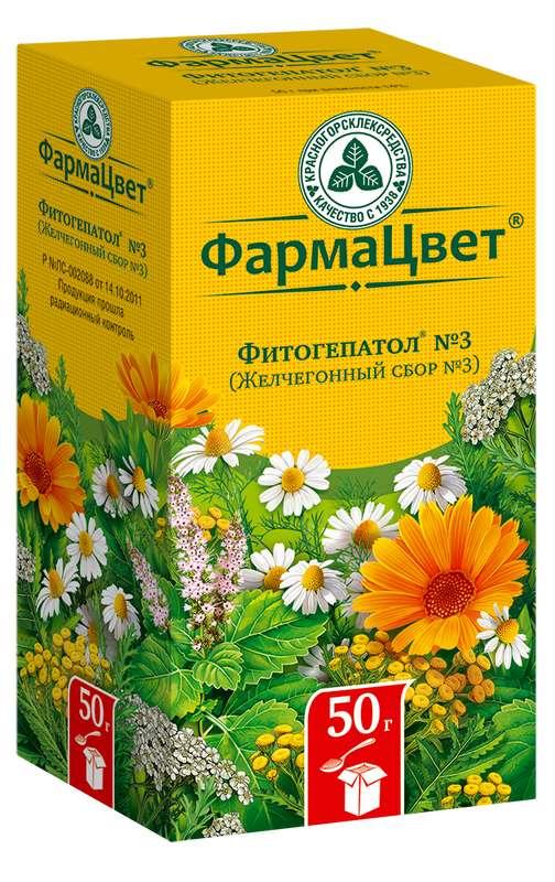 Сбор желчегонный n3 фитогепатол 50г, фото №1