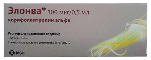 ЭЛОНВА 100мкг/0,5мл 0,5мл 1 шт. раствор для подкожного введения шприц