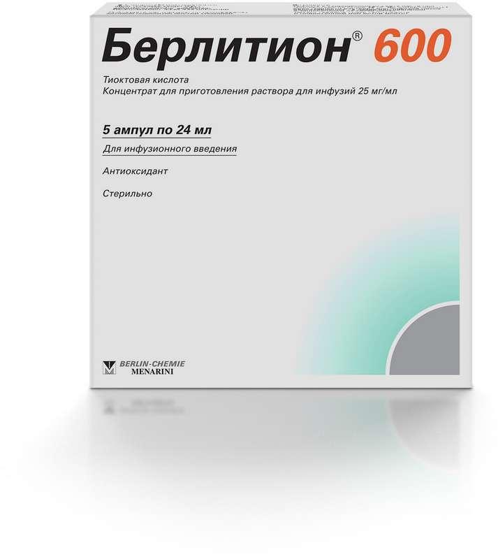 Берлитион 600 концентрат для приготовления раствора для инфузий ампулы 24 мл 5 шт.;