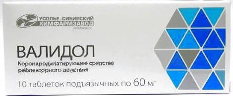 Валидол 60мг 10 шт. таблетки подъязычные усолье-сибирский хфз ао, фото №1