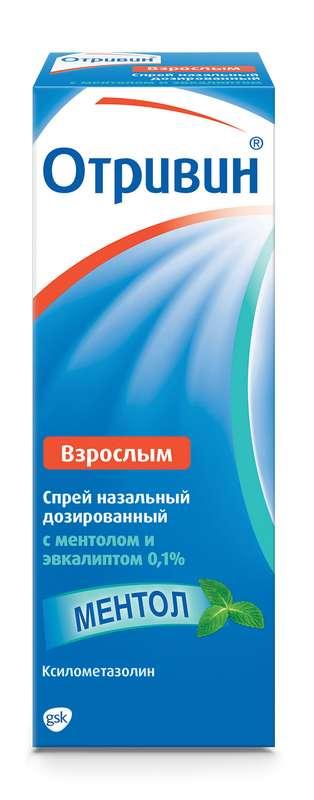 Отривин 0,1% 10мл спрей назальный дозированный ментол-эвкалипт, фото №1