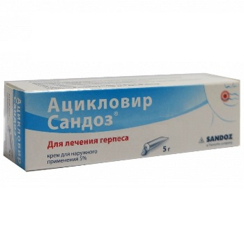 Ацикловир 5% 5г крем, фото №1