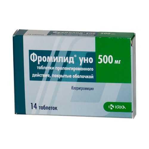 Фромилид уно 500мг 14 шт. таблетки с пролонгированным высвобождением покрытые пленочной оболочкой, фото №1
