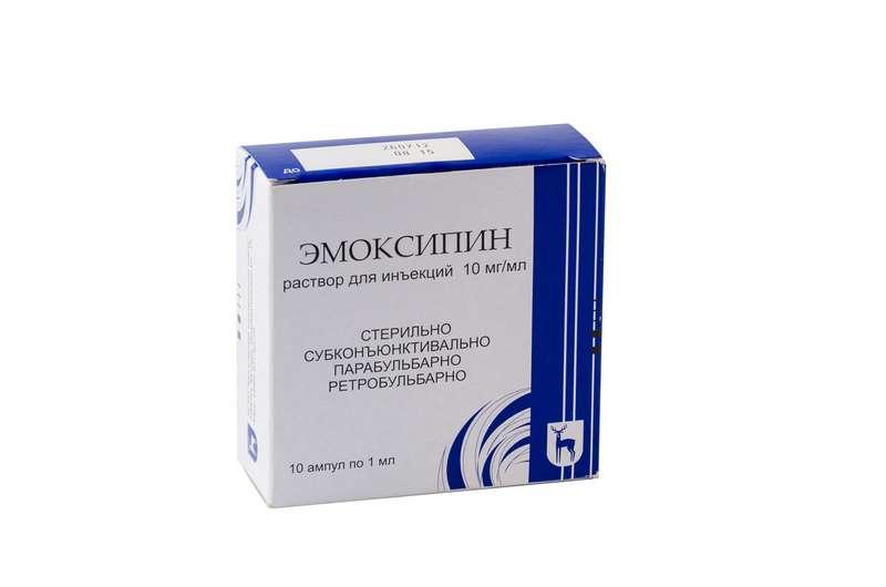 ЭМОКСИПИН 10мг/мл 1мл 10 шт. раствор для инъекций