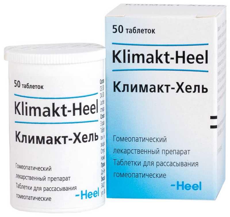 КЛИМАКТ-ХЕЛЬ таблетки для рассасывания 50 шт.