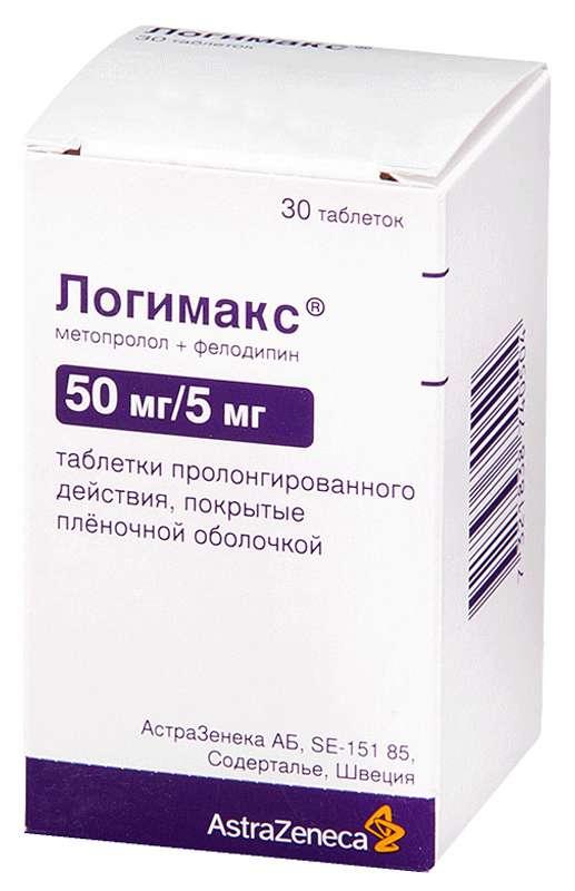 ЛОГИМАКС таблетки 30 шт.
