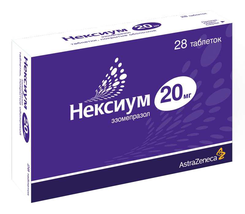 НЕКСИУМ таблетки 20 мг 28 шт.