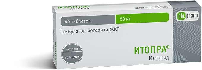 ИТОПРА таблетки 50 мг 40 шт.