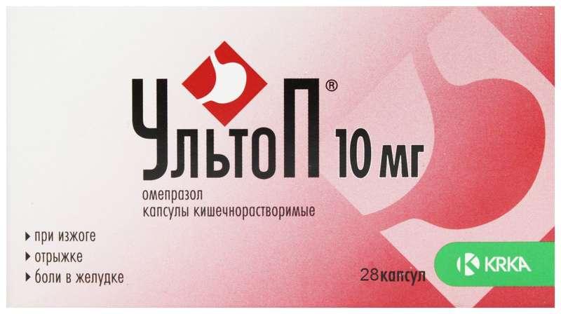 УЛЬТОП капсулы кишечнорастворимые 10 мг 28 шт.