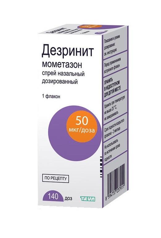 Дезринит 50мкг/доза 140 доз (18г) спрей назальный дозированный, фото №1