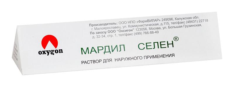 МАРДИЛ СЕЛЕН раствор для наружного применения 0,5 мл