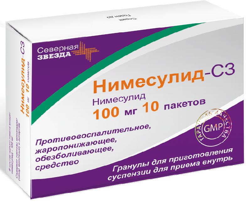 НИМЕСУЛИД-СЗ 100мг 2г 10 шт. гранулы для приготовления суспензии для приема внутрь.
