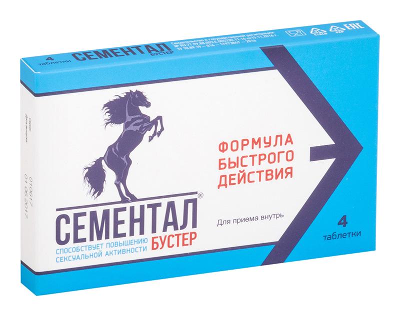 СЕМЕНТАЛ БУСТЕР таблетки 4 шт.